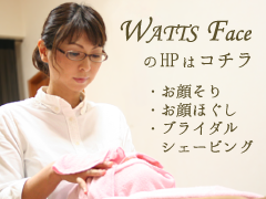 WATTS Faceのバナー
